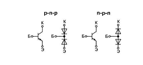 tranzistor.jpg