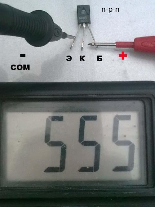 tranzistor4.jpg
