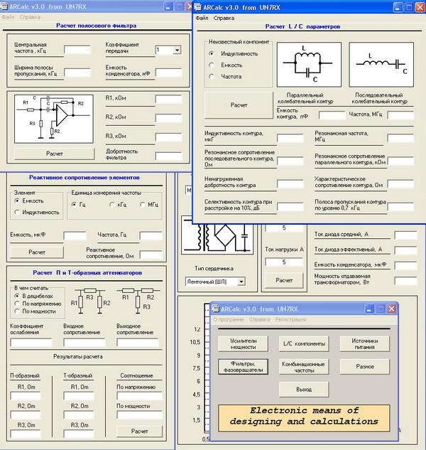 ARCalc v3.0.0