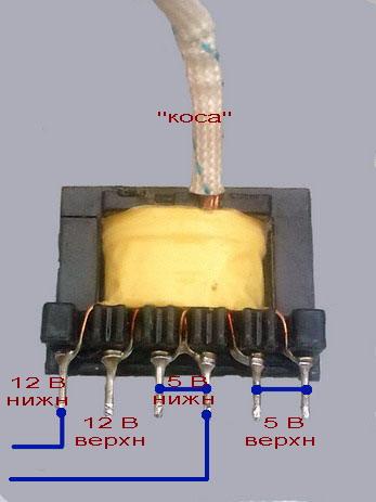 импульсного трансформатора