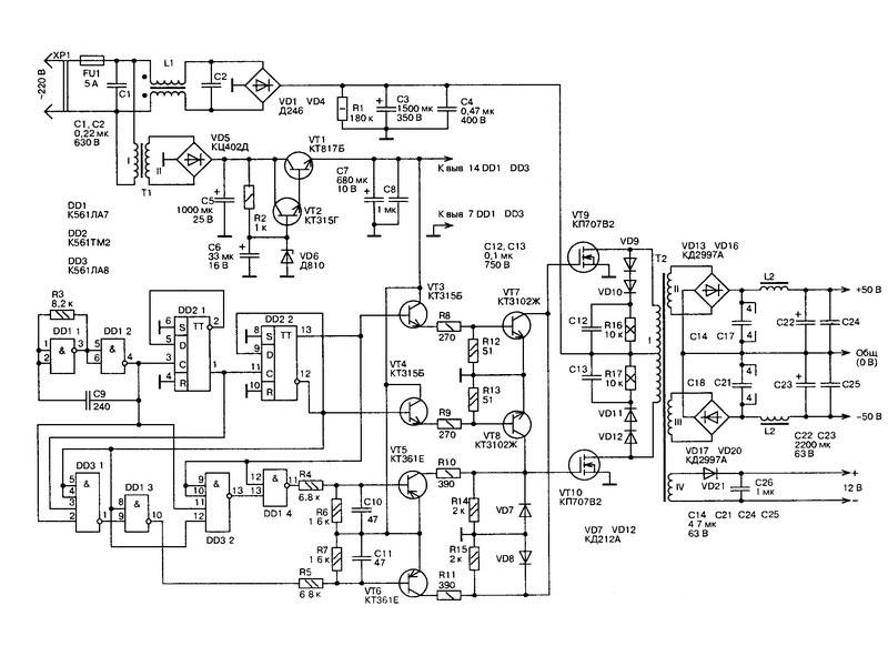 DD1.4. окончательно сформированные импульсы поступают на транзисторные ключи. управляют затворами мощных полевых...