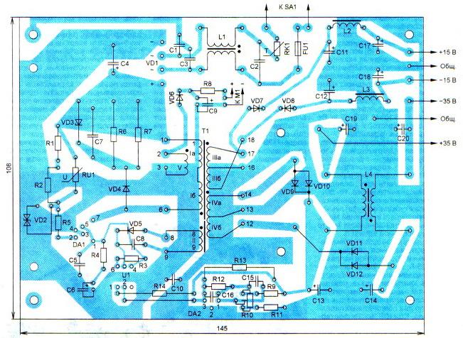 Транзисторы VT1 и VT2