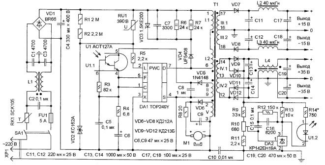 Термистор RK1 уменьшает