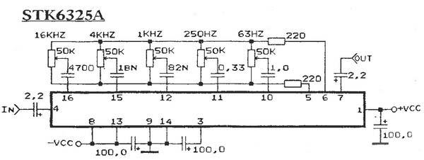 Интегральная микросхема в