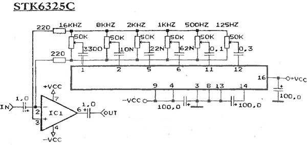 Интегральная микросхема
