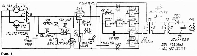 Конденсатор С1 — фильтрующий.